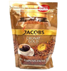Jacobs Cronat Gold Instant Coffee 100 g, 200 g