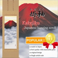 Handmade and Best-selling brocade fabric Mountain Fuji Hanging Scrolls with best quality made in Japan