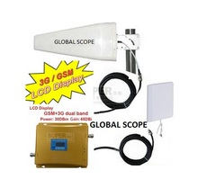 GSM-2G/3G Dual Band Mobile Booster