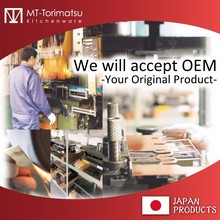 Our Company Is Japan Wholesalers Of Kitchen Tools And OEM Products