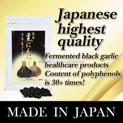 Natural and Japanese odorless garlic oil Black Garlic with effective made in Japan