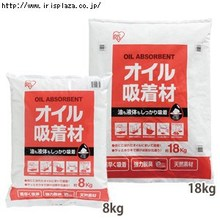 oil absorbent granules for a machine , paint , filth of livestock