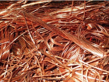 1.Product Product Name: Copper Scrap Purity: 99.9% Type: Copper Wire Export MARKETS: Global. Model Number:Cable, 1# Cu up
