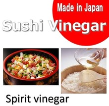 [ SUSHISU ] Flavorful and Healthy vinegar products for Japanese Noodles small lot order available 20L BIB