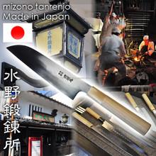 Minamoto-no-akitada kitchen knife Made in Japan