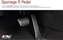 TUON Pedal set kit for KIA Sportage R 2010-2015 year