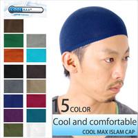 Fashion kufi crochet hat cap islamic beanie cool max material