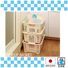 Easy to use and Reliable stackable laundry basket with stacking made in Japan