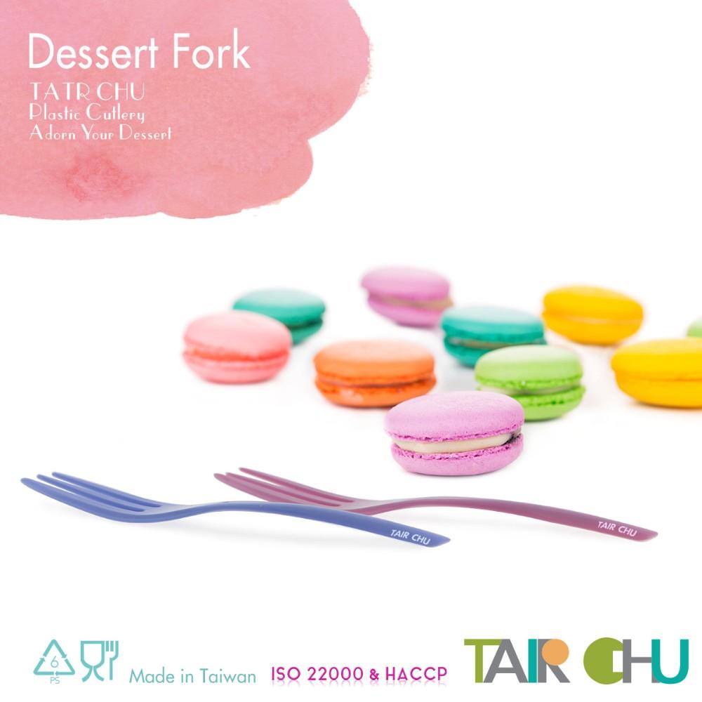 Lovely Dessert Fork.jpg
