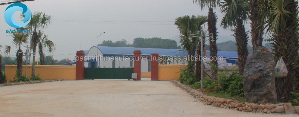 Factory entry.jpg