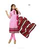 Jaipuri Printed Brasso Pink Dress Material
