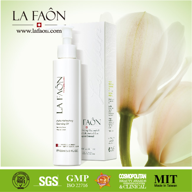 Xmas Special offer LA FAON Hydra-Refreshing Cleansing Oil