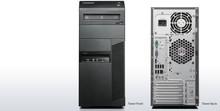 Lenovo ThinkCentre M81 Tower - NEW/ Open Box -