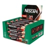/product-free/nescafe-3-in-1-strong-box-50001610285.html