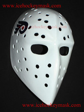 VINTAGE FIBERGLASS STREET ROLLER NHL ICE HOCKEY MASK GOALIE HELMET Bernie Parent mask HO103