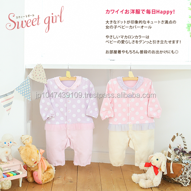 Japanese Designer Baby Clothes Brand Wholesale Product