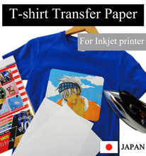 High quality Iron-on no formalin printable transfer paper 2 pieces per set suitable for handicraft made in Japan