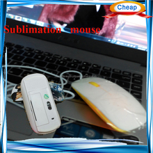 3D HOT sublimation blank mouse , customize printing mouse ,with wire mouse