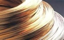 beryllium copper alloy 25 wire