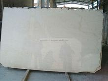 samaha cream egyptian marble