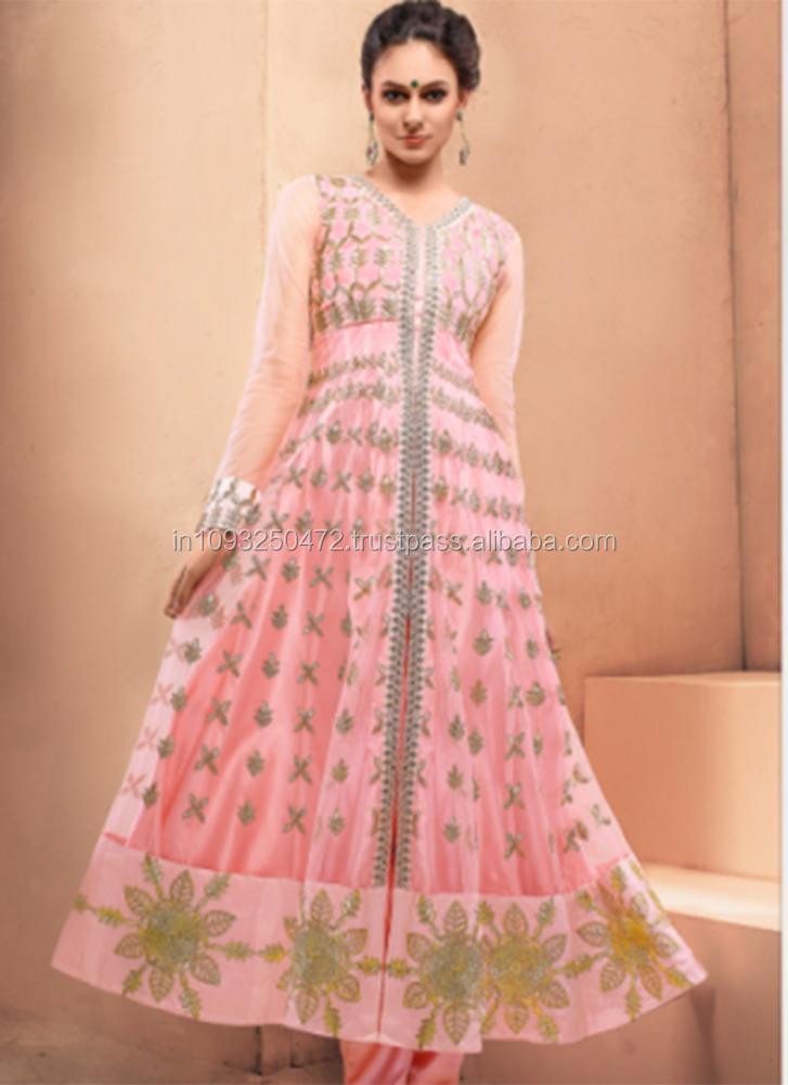 Net cloth online india