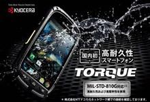 Kyocera Torque Brand New waterproof shockproof phone export from Japan
