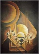 Quran Painting/Art