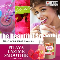 Nutritious natural slim diet pills smoothie bar pitaya enzyme smoothie , OEM available