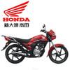 Honda 125 cc motorcycle SDH 125-53A