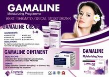 GAMALINE 46 MOISTURIZING CREAM