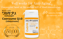 """Safe and High quality supplements olive oil extra virgin made in Japan """" Coenzyme Q10 """""""