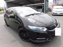 Honda Insight LS ZE2 2009 Used Car