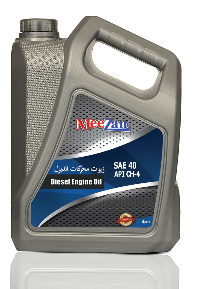 diesel engine oil: