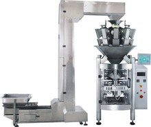 Computer combination scale packaging machine
