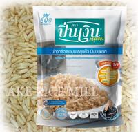 Thai Long Grain Quick Cooked Brown Jasmine Rice