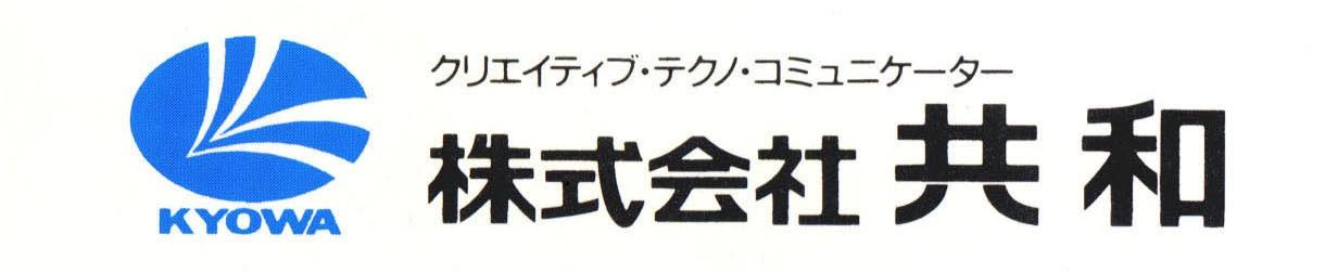 kyowa logo