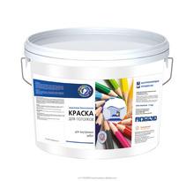 Emulsion Interior Paint