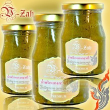 Wholesale Yellow Topaz Hot Curry Paste Flavour mix Herb For Health Lover by EARTHGREENSMILES CO., LTD.