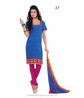 punjabi dress material / punjabi suits designs pakistani / punjabi dress