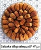 Sabaka Alqassim Dates