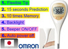 Digital instant-read thermometer with backlight, made in Japan