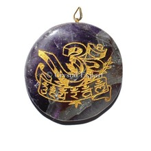 Chakra Sanskrit Om pendants : Wholesale Engraved pendants