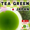 Healthy and flavorful japanese tea bag slimming green tea for wholesale