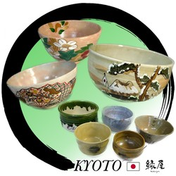 Vintage design your own dinnerware Rice bowl with various designs