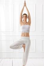 Comfortable Loose Lantern Yoga Pants