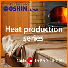 Lightweight and Easy to use fiber polyester Heat blanket with Innovative made in Japan