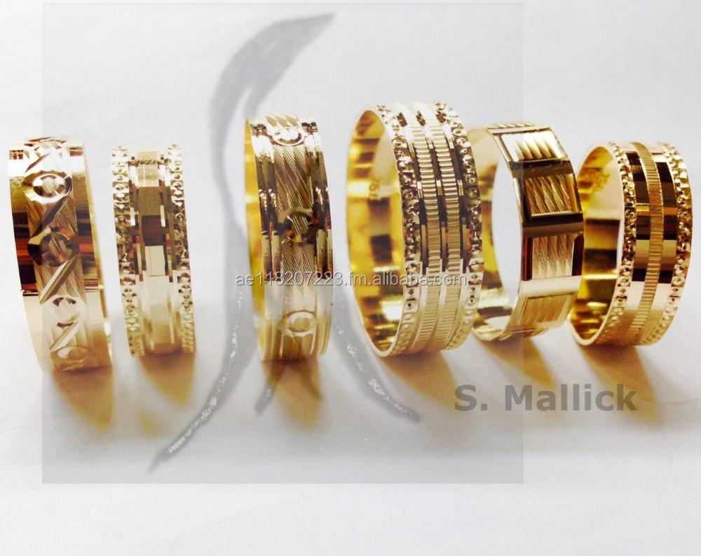 Gold Wedding Bands Of Genuine 18 Karat Gold 750