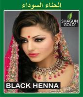 Natural Black Henna Powder (a perfect combination of Henna & Indigo)