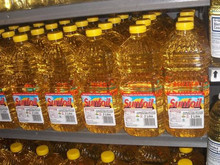 Sunflower Oil with Vitamin E 1 Litre (Box of 8 x 1litre bottles)