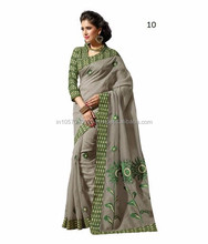 New Designer Festive Embroidery Cotton Saree In India